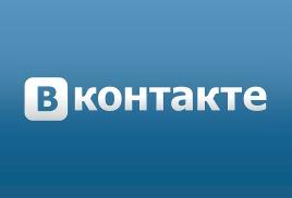 Прием аккумуляторов в Екатеринбурге.Группа вконтакте.