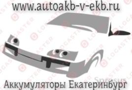 Прием аккумуляторов в Екатеринбурге.Сибирский тракт 14 км.Строение 4