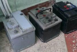 Сдать аккумулятор в Екатеринбурге.Лучшая цена на прием акб только у нас.Скупка на выгодных условиях.