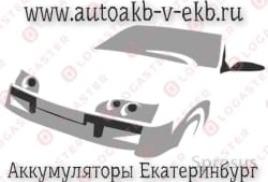 Сотрудничество с автостоянками,автосервисами и шиномонтажами по приему бу аккумуляторов.Дополнительный заработок в Екатеринбурге и Свердловской области